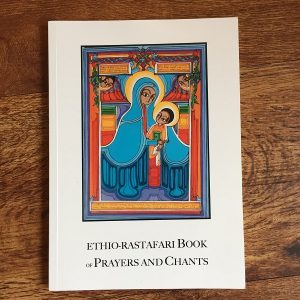 Ethiopian Prayer Book
